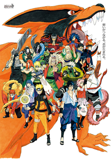 kishimoto's manga naruto