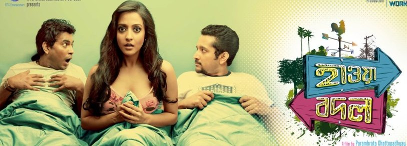 Hawa Bodol Film Review