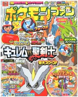 Pokemon Fan Vol.20 Cover Shougakukan