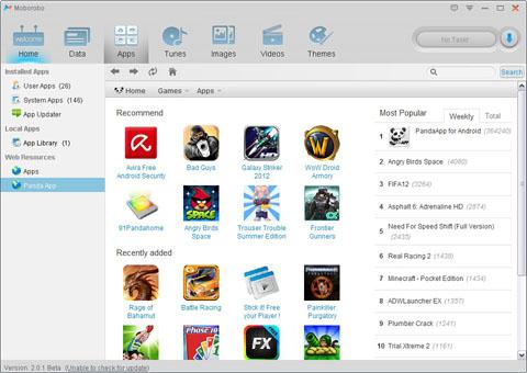 برنامج Moboroboلحفظ نسخة احتياطية من تطبيقات اجهزة الاندرويد واستعادتها moborobo.jpg