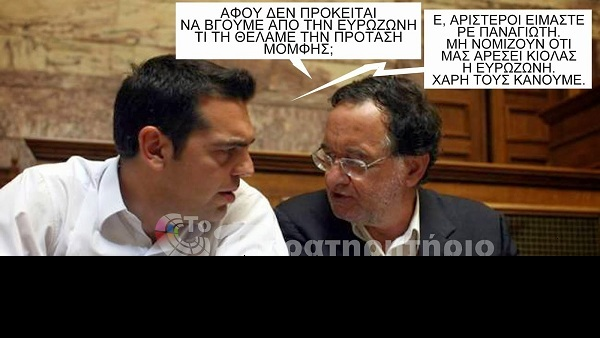 Νόμο του (ανθ-)ελληνικού κράτους που καταψήφισαν oι αλλοδαποί δεν πληρώνουν φόρους