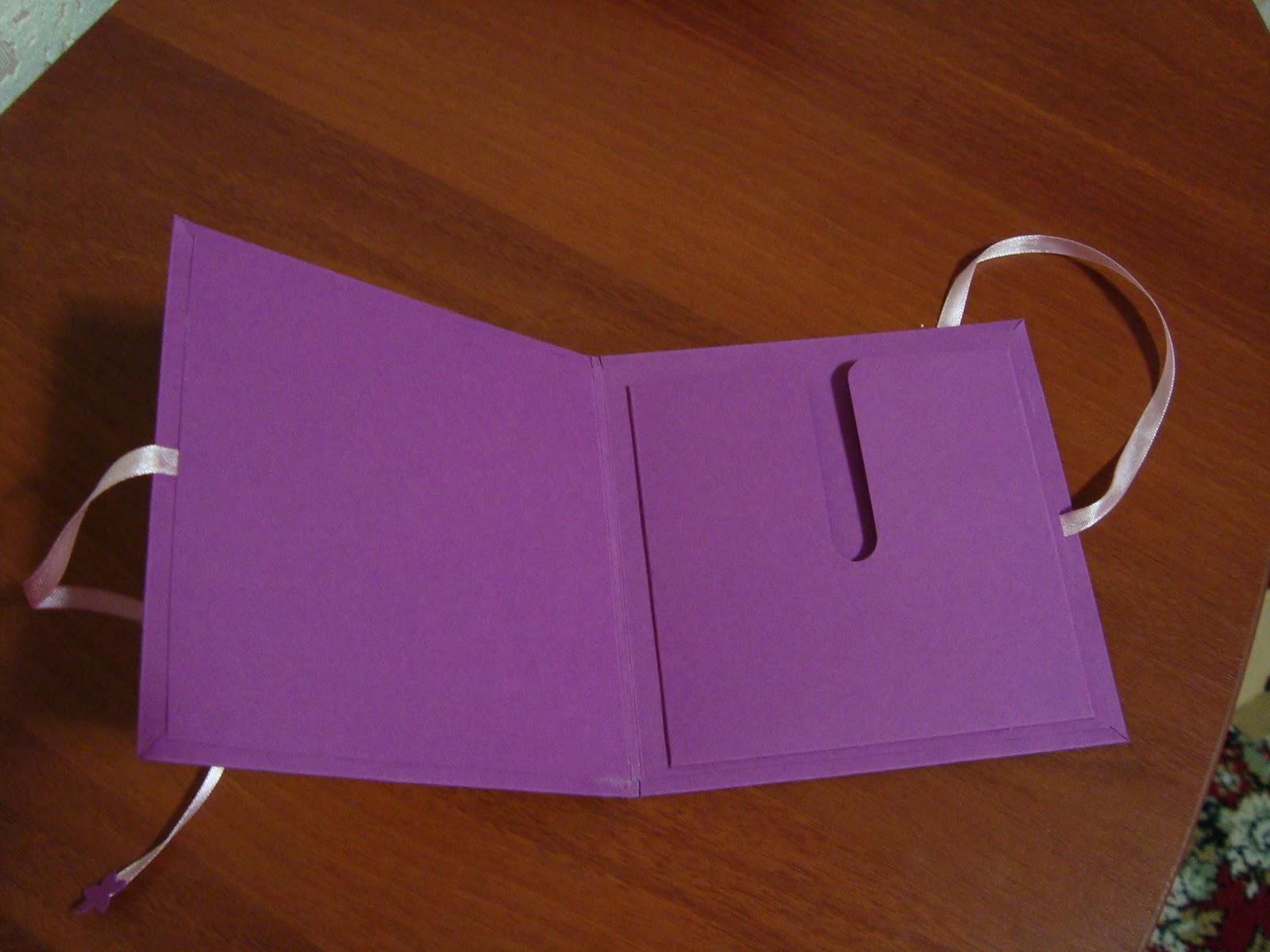 Как сделать своими руками конверт для дисков