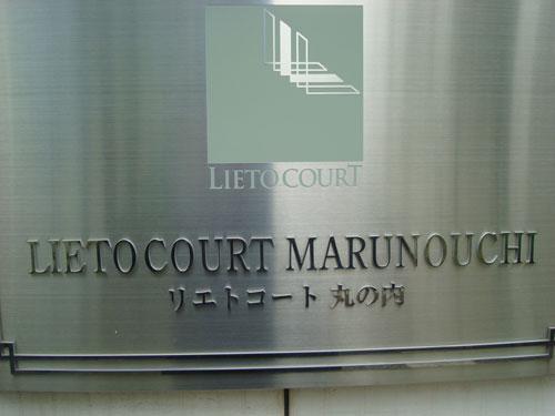 Lietocourt sign