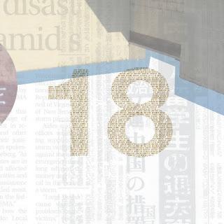 Kazuya Yoshii 吉井和哉 - 18