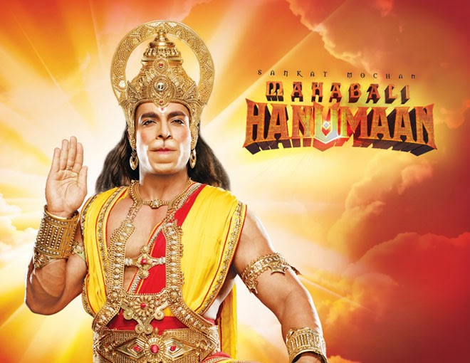 Sankatmochan Mahabali Hanuman Upcoming Serial on Sonytv Wiki Story| Star cast | Trailors | Timing |Title Song