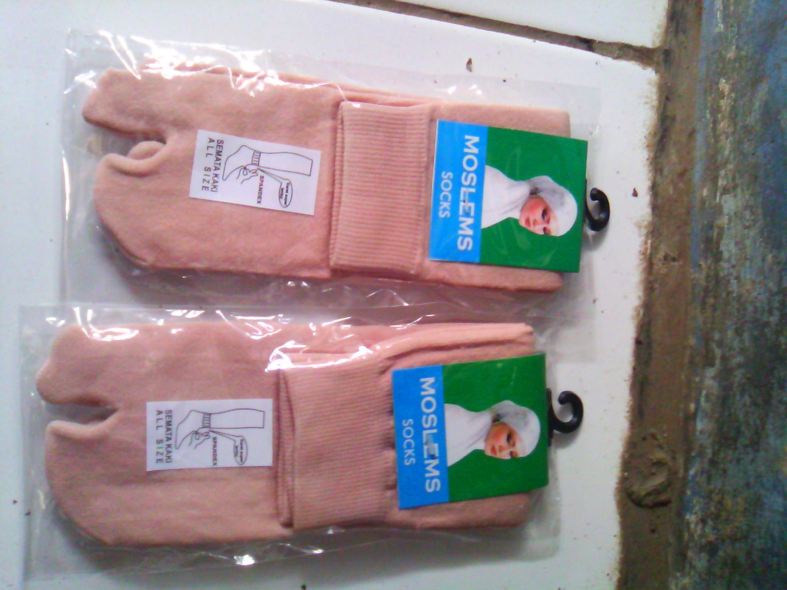 Khulaemis Shop Aneka Kaos Kaki Pramuka Sma Sd Rp 3600000 Lusin Smp 3800000 4000000
