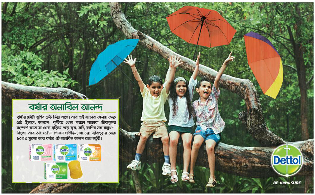 dettol ad in bangladesh Identifying brand repositioning strategies of savlon of dettol soap in bangladesh respondents wishes to see tv ads for savlon active soap and.