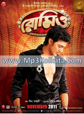 Romeo (2011) bengali movie