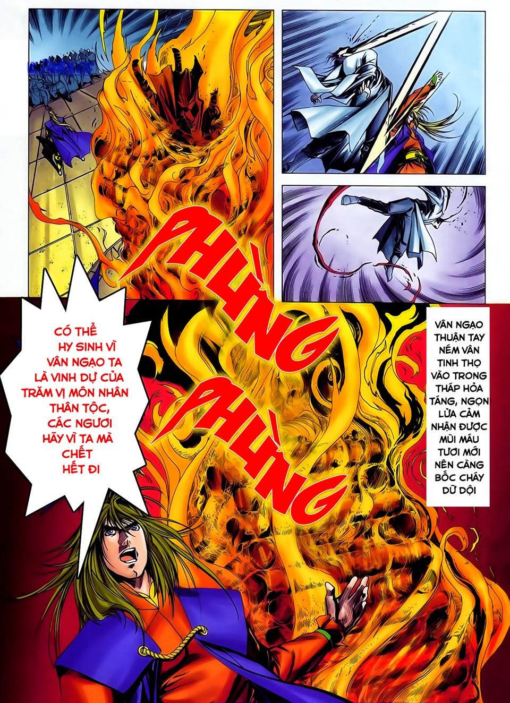 Lục Đạo Thiên Thư chap 37 - Trang 15