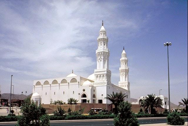 Masjid al-Qiblatain, Saudi Arabia