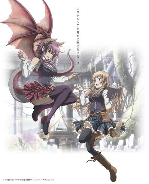 Jajaran Staf Untuk Anime 'Shingeki no Behamut: Manaria Friends' Telah Diperlihatkan