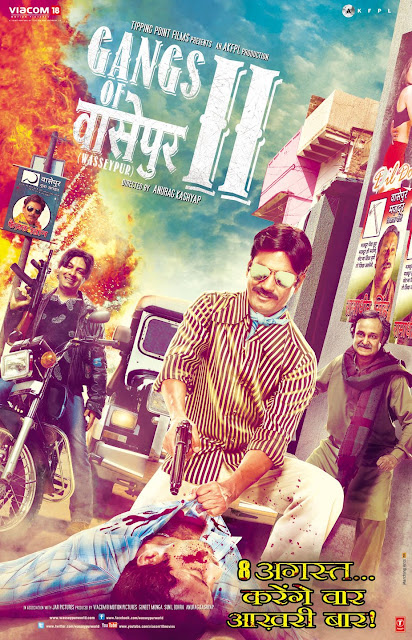 'Gangs of Wasseypur-2' hindi movie first look posters