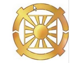 unification japan