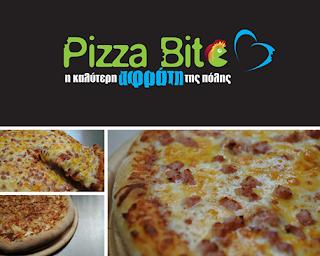 Pizza Bite Πιτσαρία