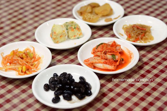 Korean Banchan Fish Cake Recipe