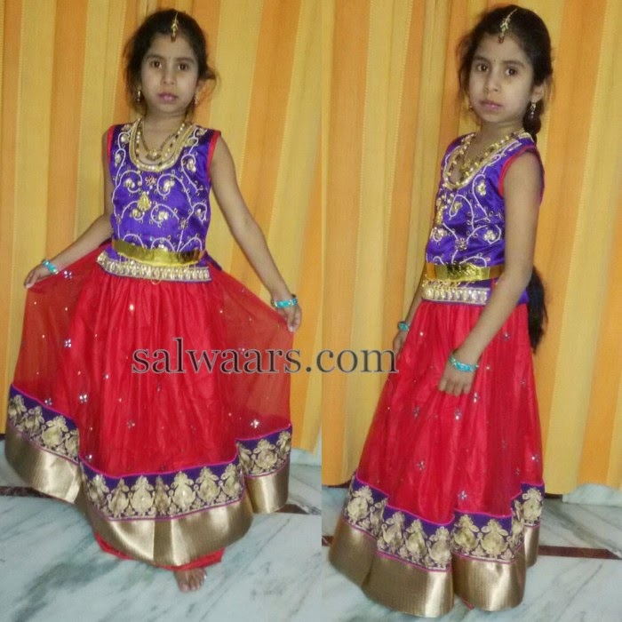 Red Skirt Available for 5 years