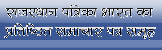 Kruti Dev Display Hindi font download