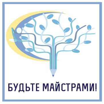 """Український проект """"Якість освіти"""""""