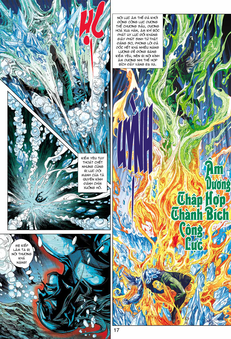 Tân Tác Long Hổ Môn trang 17
