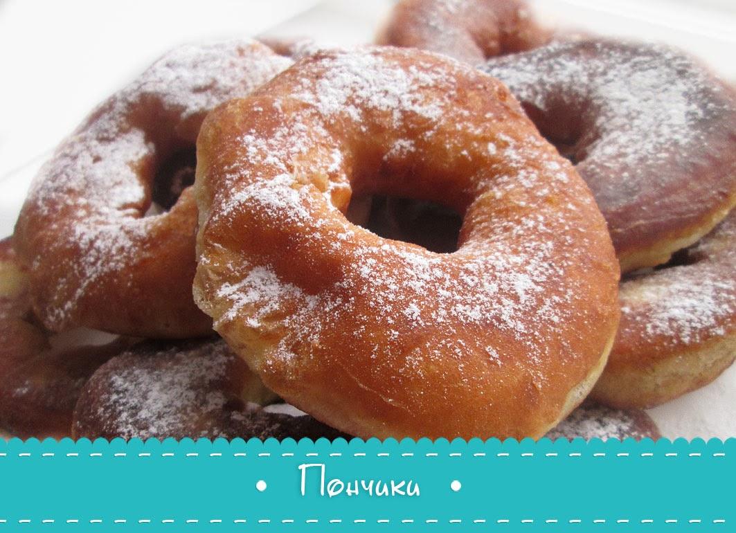Пончики кефир рецепт