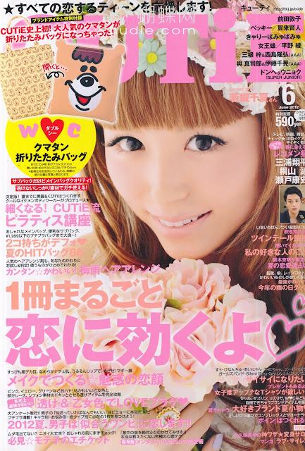 cutie magazine scans june 2012