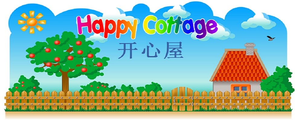 Happy Cottage Children Resources