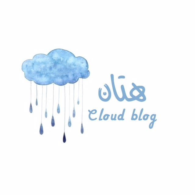 مدونة هتان