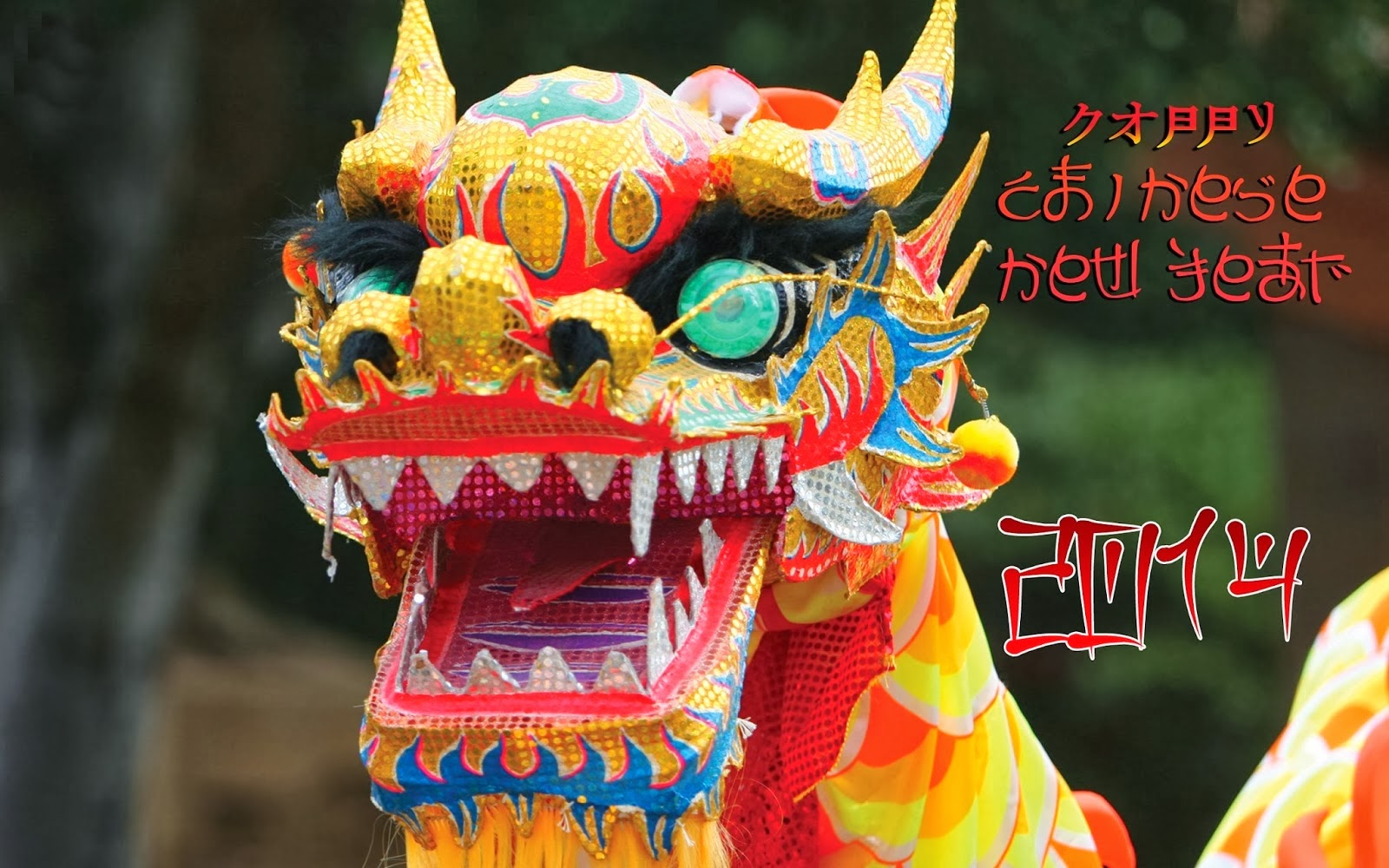 Happy chinese new year greetingssms messages with wishes wallpapers happy chinese new year greetingssms messages with wishes wallpapers m4hsunfo