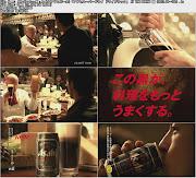 ダルビッシュ有:Asahi(アサヒビール)「アサヒスーパードライ ドライブラック」 .