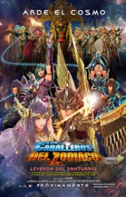 Saint Seiya: Legend of Sanctuary Audio Latino