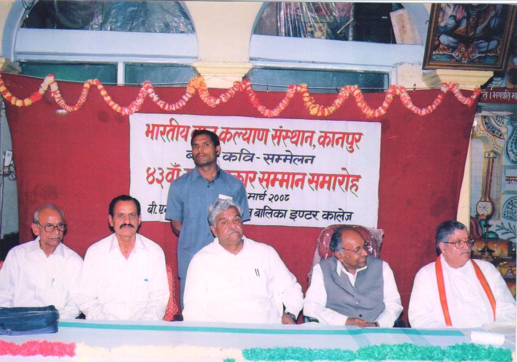 भारतीय कल्याण संस्थान, कानपुर -2008