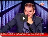 برنامج -  أسرار من تحت الكوبرى مع طونى خليفة  الأحد 19-10-2014