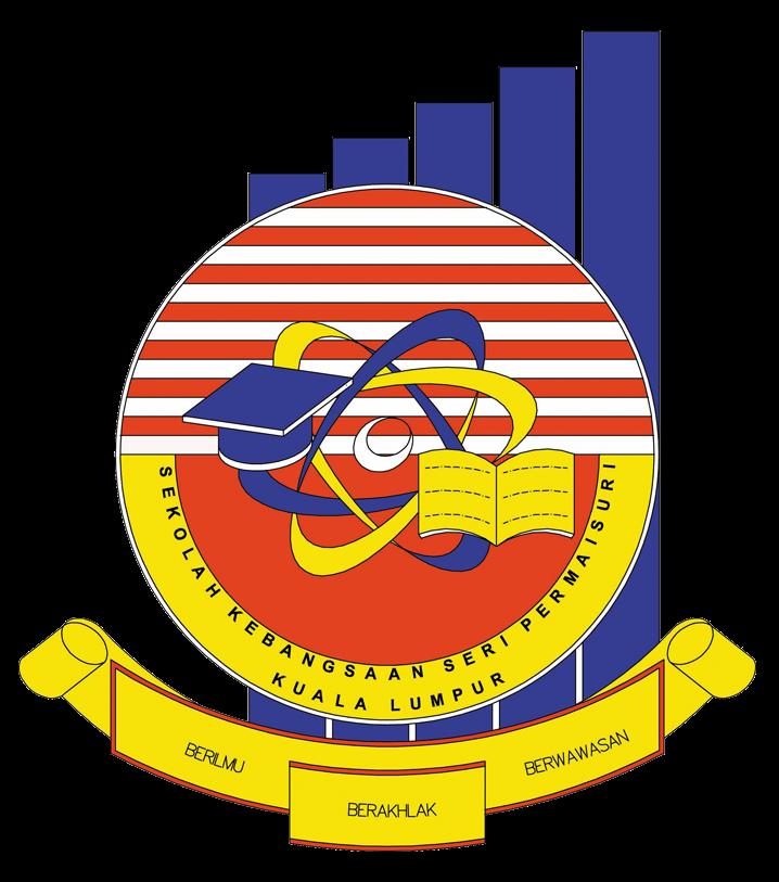 Logo Sekolah Kebangsaan Seri Permaisuri