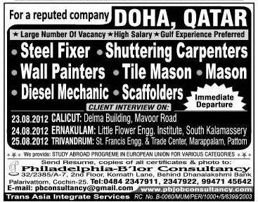 painters carpenters mason diesel mechanic for qatar diesel mechanic job requirements