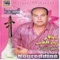 Moulay Nourddine MP3