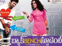 Backbench Student telugu, Backbench Student movie, Backbench Student Youtube, Backbench Student video, Backbench Student cinema online, Backbench Student web movie, Backbench Student telugu full length movie, Backbench Student full length movie,