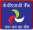 KGSGB Recruitment 2015 for 228 Officer Scale-I,II,III and Office Assistants Apply Online at kgsgbank.co.in