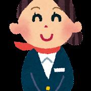 スチュワーデス・客室乗務員のイラスト(職業)