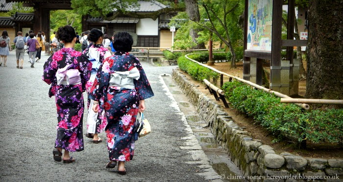Japanese girls in Yukata, Kyoto