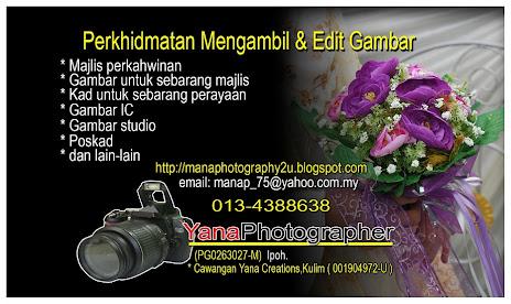 Perkhidmatan Mengambil & Edit Gambar - Blog baru