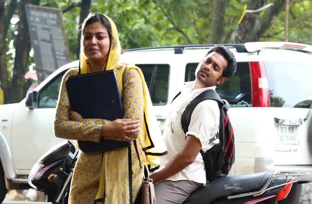 Asif Ali with Malayalam actress Anusree in Rajamma at yahoo