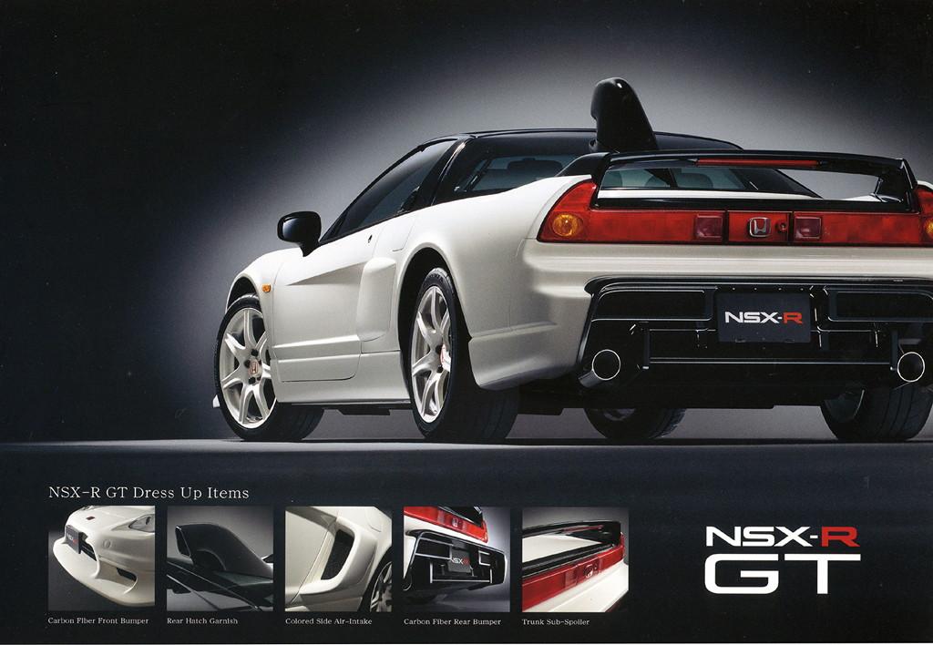 Honda NSX japoński supercar sportowy samochód kultowy V6 RWD Type R GT 日本車 ホンダ アキュラ