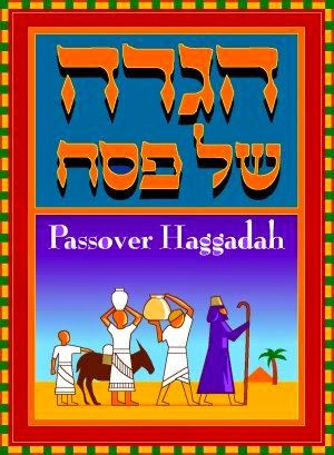 Mesmerizing image intended for children's passover haggadah printable