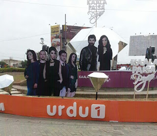 Kaala Paisa Pyaar on Urdu1 Branding in Karachi 2015