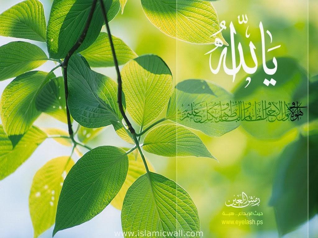 Islam Secara Etimologis dan Terminologis