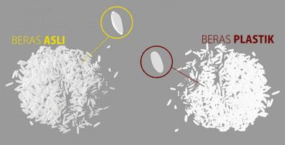 Beras plastik tidak memiliki guratan dan sedikit oval