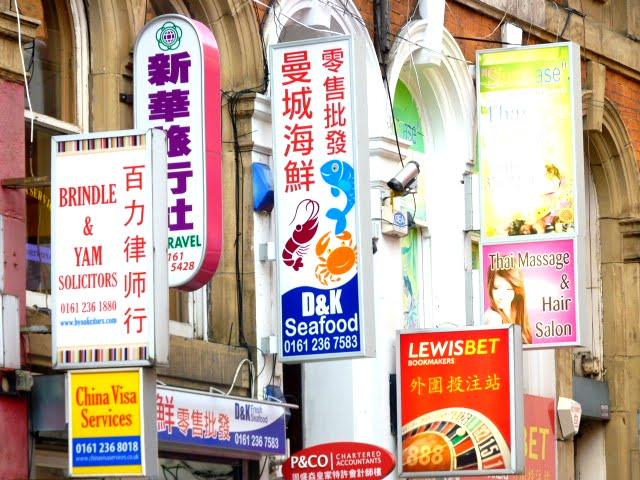 Letreros en el Chinatown de Manchester