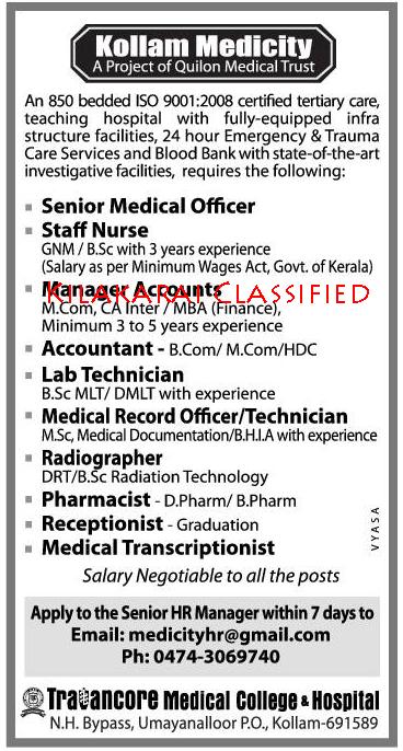 kollam medicity job vacancies