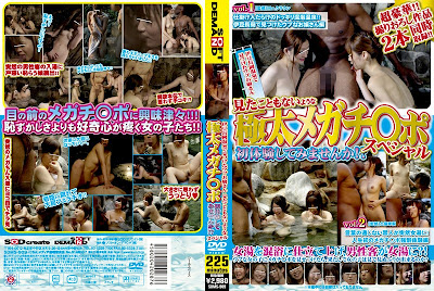 SDMS 909 Be The First To Experience Megachi ○ Thick Port Like You've Never Seen In The Hot Springs Found Izunagaoka Naive Young Lady!%|Rape|Full Uncensored|Censored|Scandal Sex|Incenst|Fetfish|Interacial|Back Men|JavPlus.US