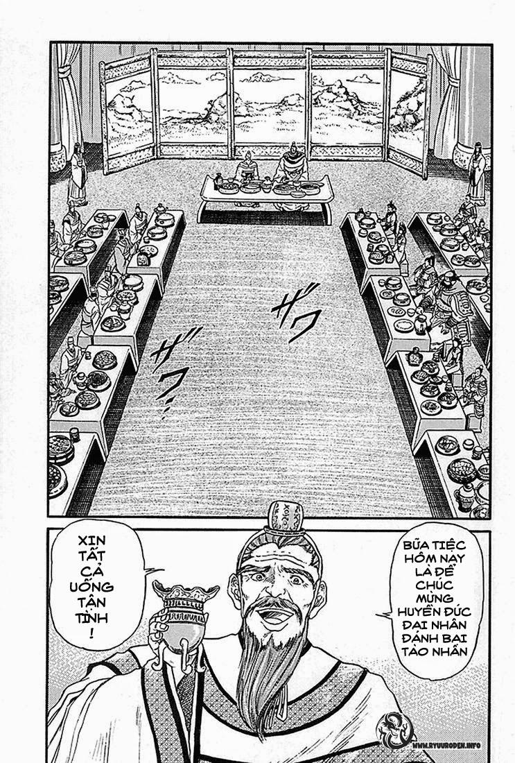 Chú Bé Rồng - Ryuuroden chap 5 - Trang 15